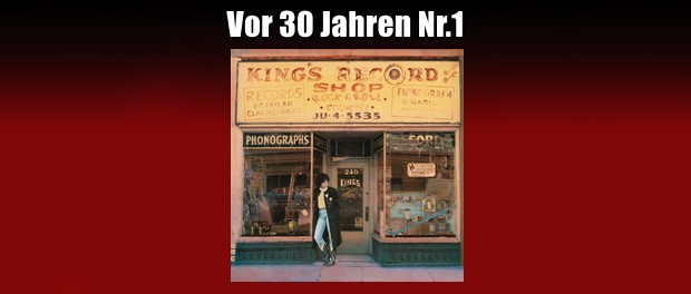 Rosanne Cash - King's Record Shop
